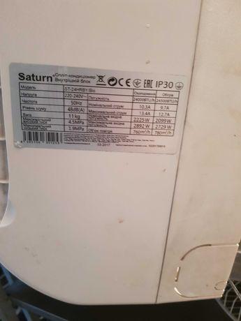 Кондиционер, сплит система Saturn ST-24HR BIO, кондиціонер