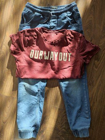 Reserved spodnie jeansowe oraz T shirt