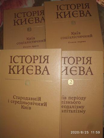 История Киева на украинском языке. Иллюстрации.