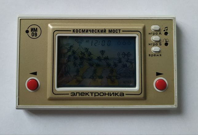 "Игра электроника ""Космический мост"""
