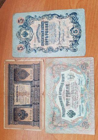 Продам 5 рублей 1909 года и 3 рубля 1905 года і 1 рубель 1989 года