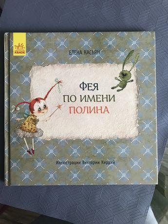 Книги от 5 лет