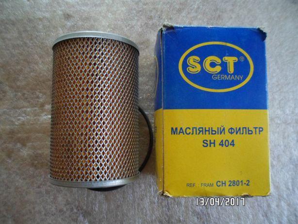 Масляный фильтр SH404 SCT и H1060 mann (Германия)