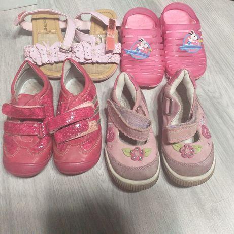 Oddam buty dla dziewczynki