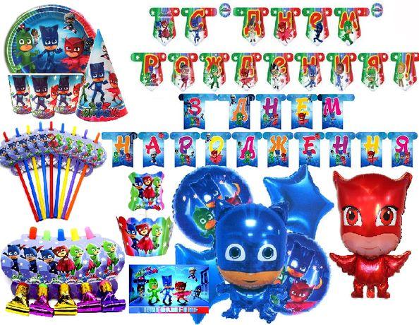 Декор Герои в масках фотозона, кенди бар,шары, набор на 1 ч