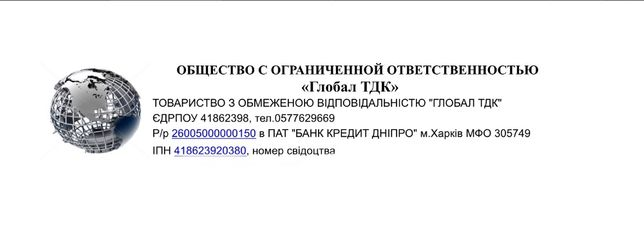 Утеряна папка с документами маршрутка 119