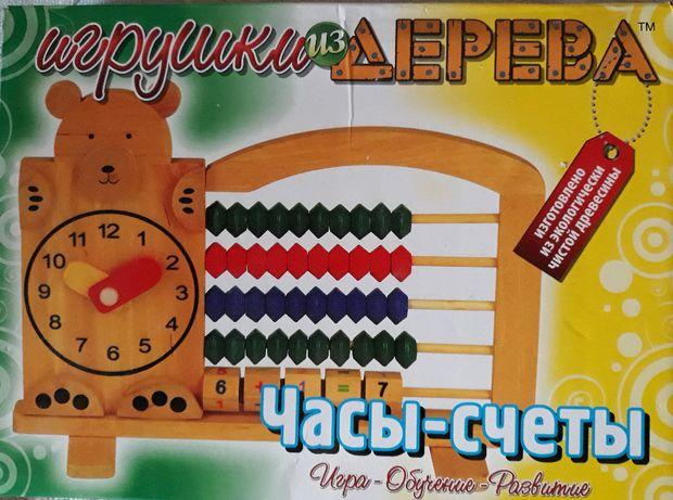 НОВЫЕ! Часы-Счеты из ДЕРЕВА игрушка от 3х до 5лет