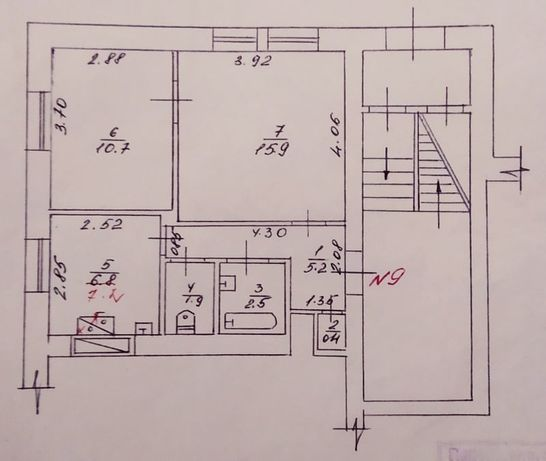 Продам 2-х комнатную квартиру в ПГТ Пантаевка, г. Александрия