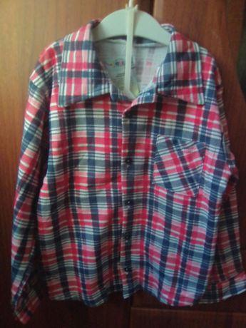 Класна рубашка
