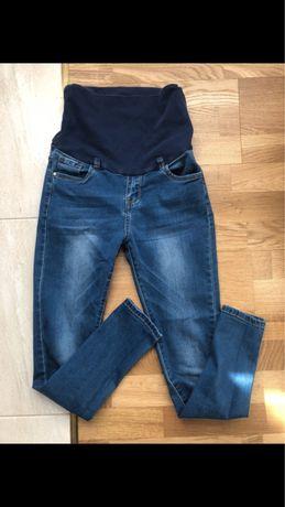 Spodnie ciążowe 36 S