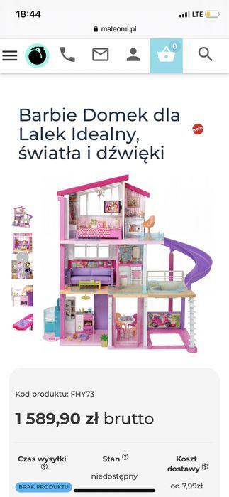 Domek barbie z winda, swiatlami i dzwiekami Słupsk - image 1