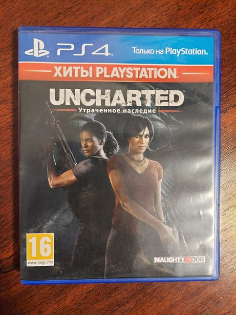 Игры ps4 Uncharted