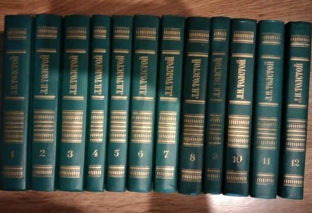 Толстой Л.Н. в 12 томах