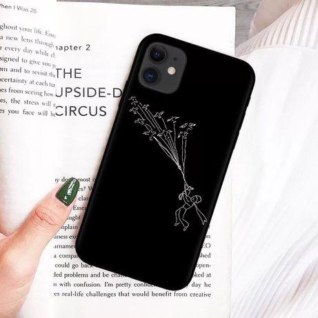 Capa IPhone XR - O Principezinho