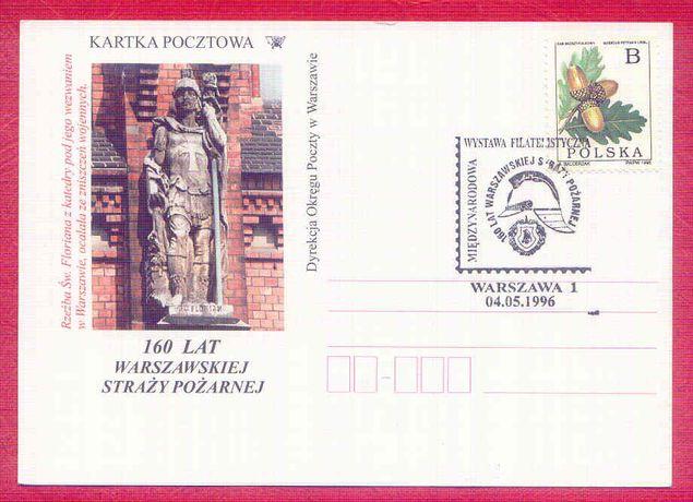 Kartka Warszawska Straż Pożarna - 160 lat Warszawa 1996 rok