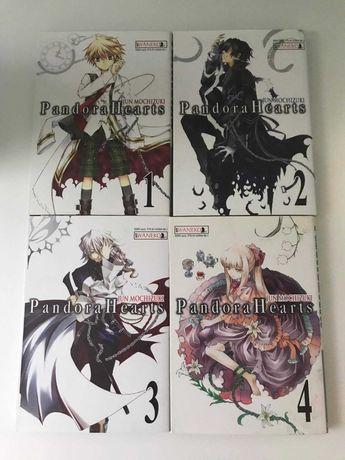 Manga Pandora Hearts - Tom 1,2,3 i 4