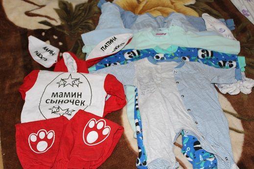 Комбинезоны(человечки) для малыша