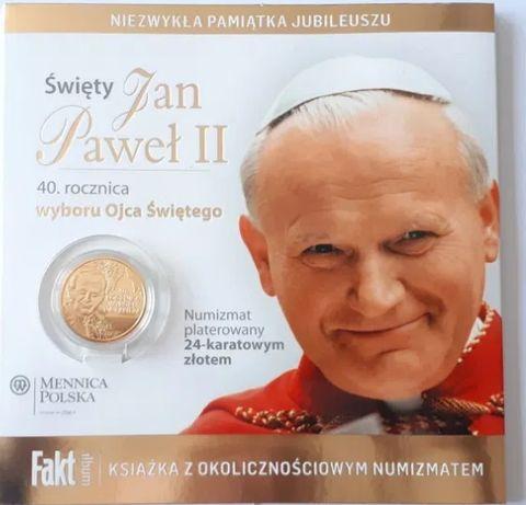 Moneta 40 rocznica wyboru ojca świętego