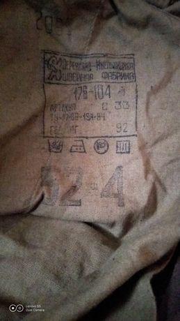 Камуфляж зимние штаны афганка (стекляшка)