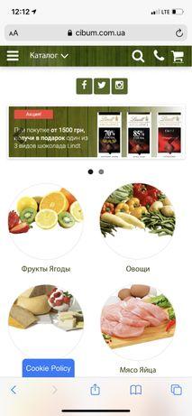 Продам интернет магазин по доставке продуктов питания