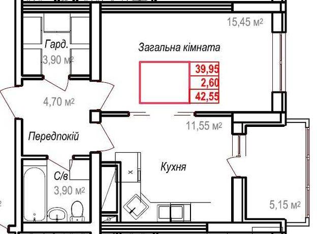 ЖК Аврора.Черемушки.1-комнатная квартира.42 м2.РАССРОКА!Выгодная ЦЕНА!