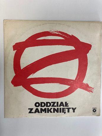 Płyta winylowa zespołu ODDZIAŁ ZAMKNIĘTY 1982r