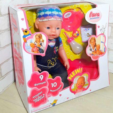 РАСПРОДАЖА! Детская интерактивная кукла Пупс для девочки, Реборн 46 см