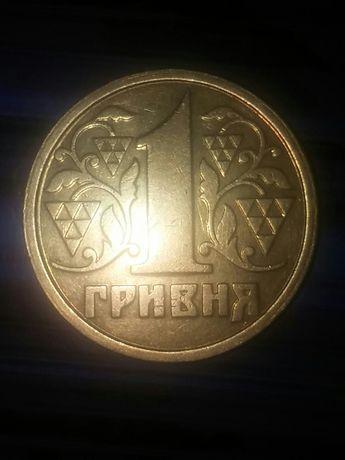 1 гривня 1996 год