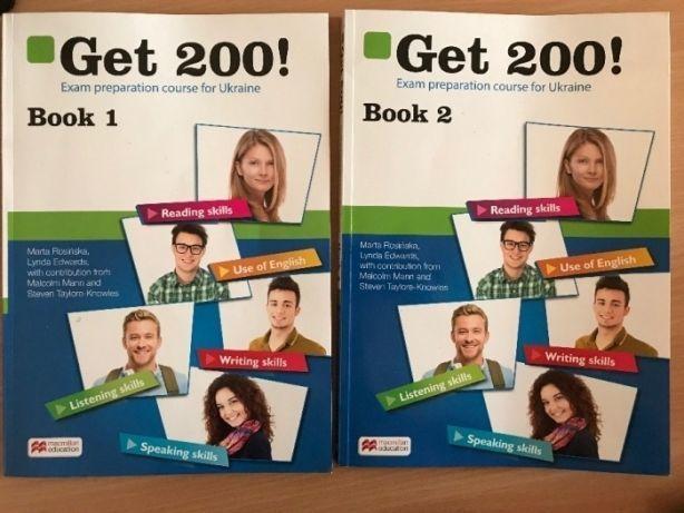 Get 200 Book 1,2 аудіо та відповіді у подарунок