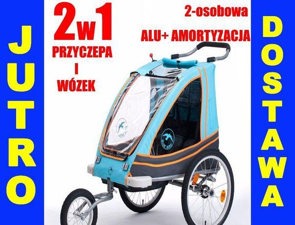 PRZYCZEPKA Rowerowa alu DZIECI 2w1 Wózek Aamortyzacja