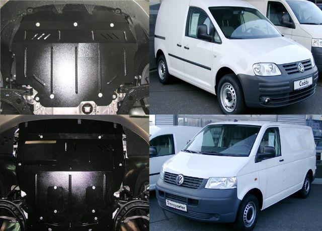 Защита двигателя Volkswagen Caddy Т4 Т5 Т6 LT захист двигуна T4 T5 T6
