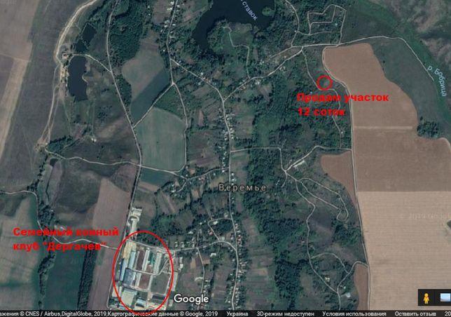 Продам земельный участок с. Веремья
