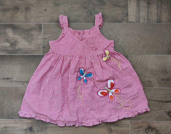 Детское летнее платье (сарафан). 3Т (4-6 лет, 116-122 см)