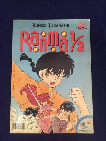 Revista manga ranma n1