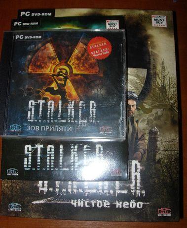 Полная коллекция изданий Сталкер Stalker. Лицензия для Пк