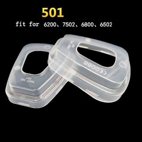 Крышка для фиксации хлопковых фильтров 5N11