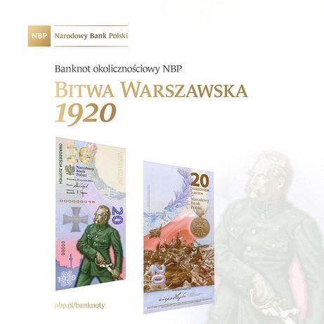 Bitwa Warszawska 1920 banknot kolekcjonerski 20zł