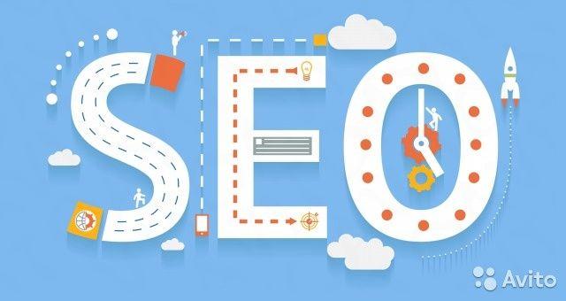 Создание и продвижение сайтов SEO, AdWords