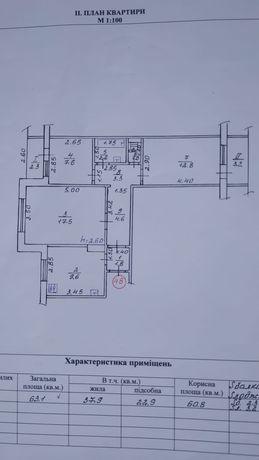 3х комн.квартира на дачном. 24.000$