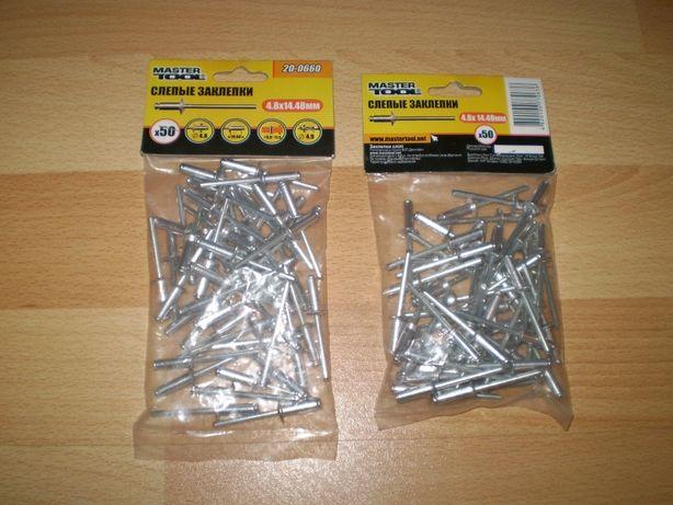 Заклепки слепые алюминиевые Master Tool 4.8х14.48мм для заклепочников