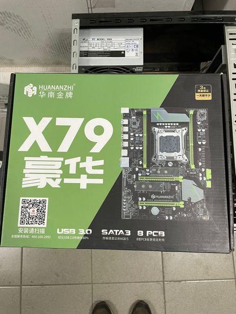 Комплект Huanan x79 2011,Intel Xenon E5 2665, + кулер,16GB DDR3