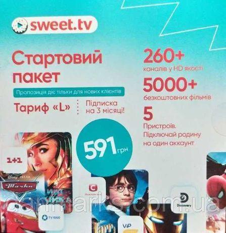 Пакет від Світ ТВ  тариф L