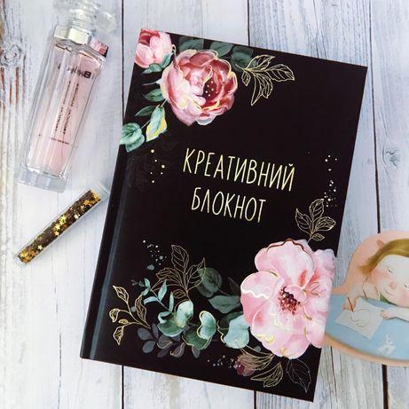 Дневник, Планер, Блокнот