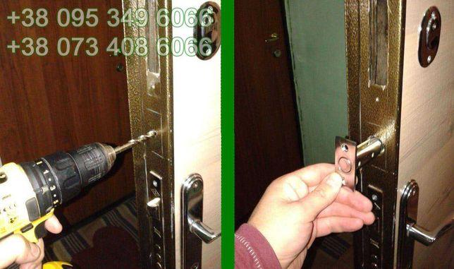 Ремонт двери: фурнитура реставрация оббивка обшивка перетяжка