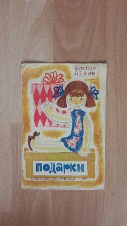 Детские книжечки/СССР