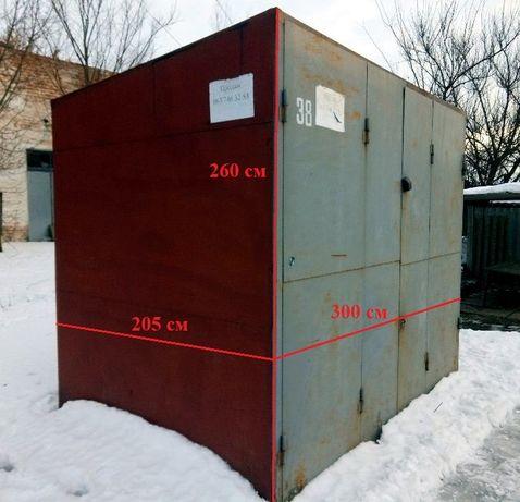 Торговый контейнер