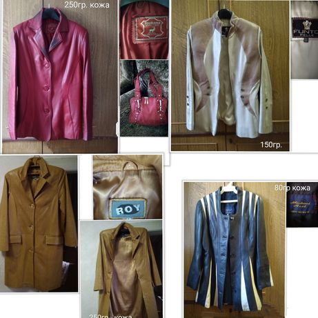 Курточки, пальто, кожаные
