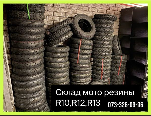 Покрышки для скутера/мопеда/Резина на мопед Резина R10 3.00/3.50 R12