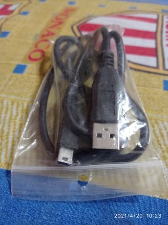 Продам кабель V3и 3.5