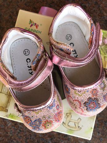 Туфли для девочки с.Луч